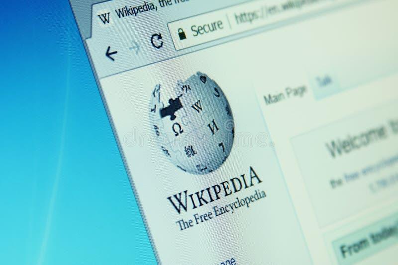 Wikipedia website arkivbilder