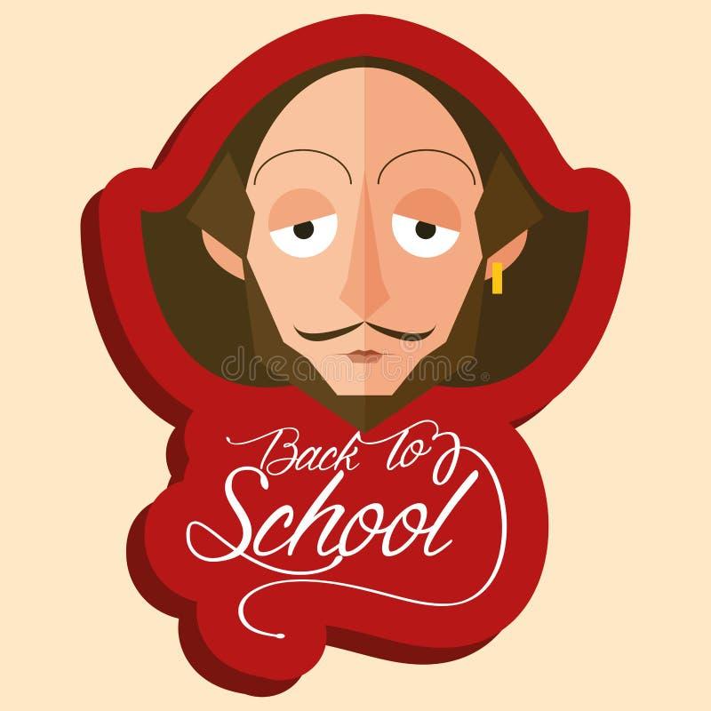 William Shakespeare Cartoon Portrait drôle illustration stock