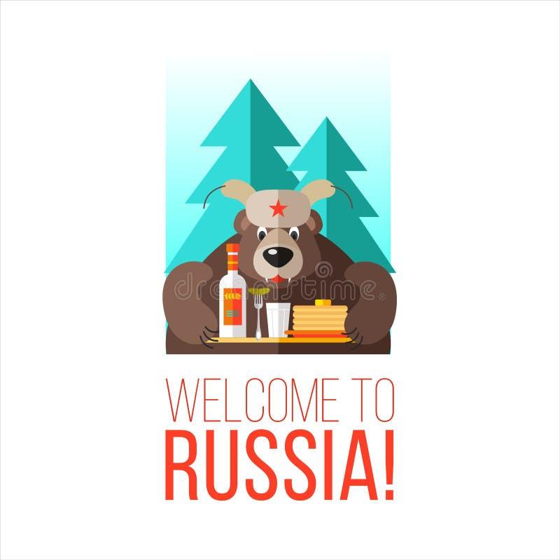 Willkommen nach Russland Auch im corel abgehobenen Betrag vektor abbildung
