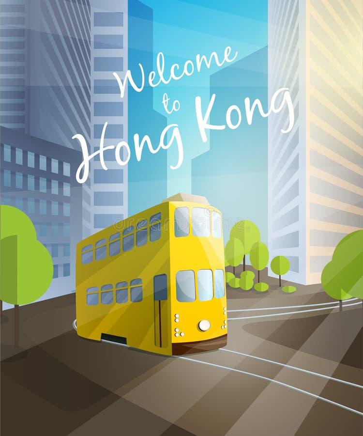 Willkommen zu Hong Kong lizenzfreie abbildung