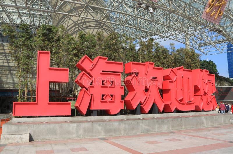 Willkommen zu Shanghai-Monument an orientalischem Perle Fernsehturm Shanghai China stockfotografie
