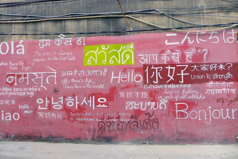 Willkommener Vorstand mit dem Gruß auf Fremdsprachen stockbilder