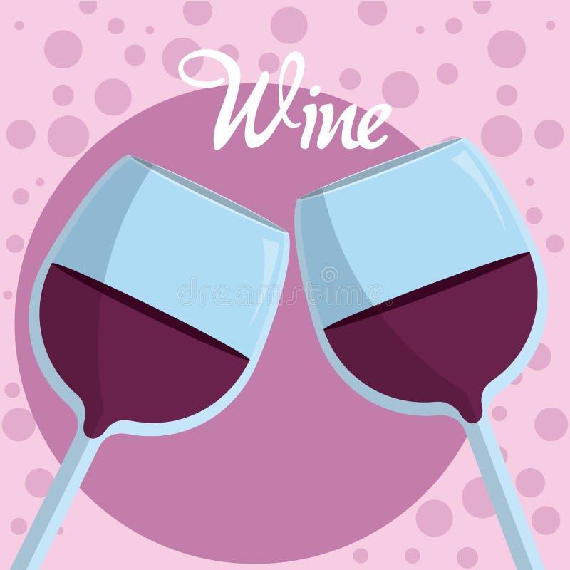 Wina szkła filiżanki ilustracja wektor