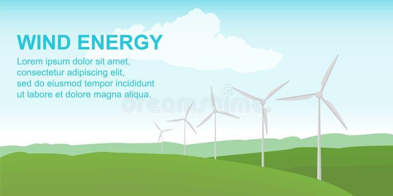 Windkraftanlage auf dem grünen Feld Alternative sichere Energiequellen Vektorillustration in der flachen Art lizenzfreie abbildung