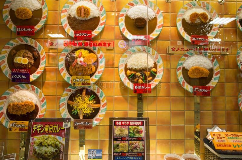 Window display with plastic food, Tokyo, Japan stock photography