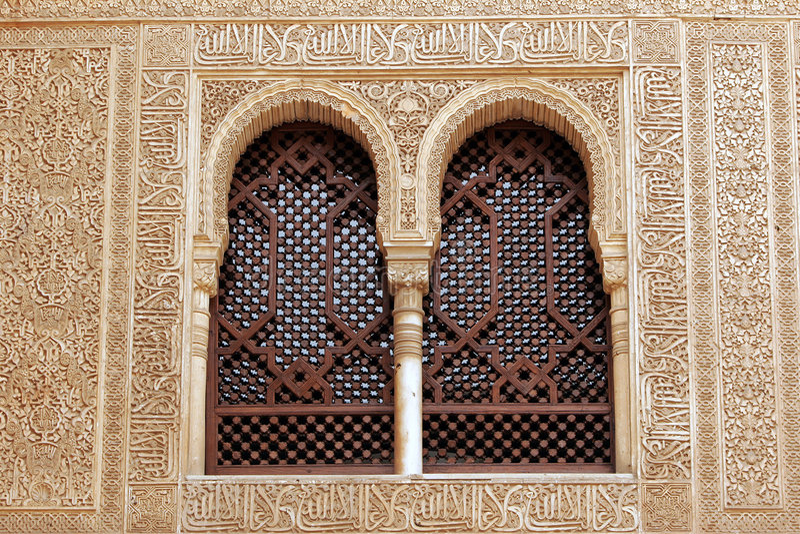 Windows d'Alhambra, Grenade - Andalousie, Espagne photographie stock