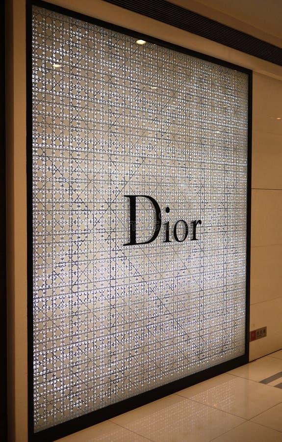 Windows dior στοκ εικόνες με δικαίωμα ελεύθερης χρήσης