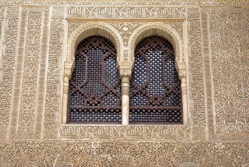 Windows no arabesque islâmico imagem de stock