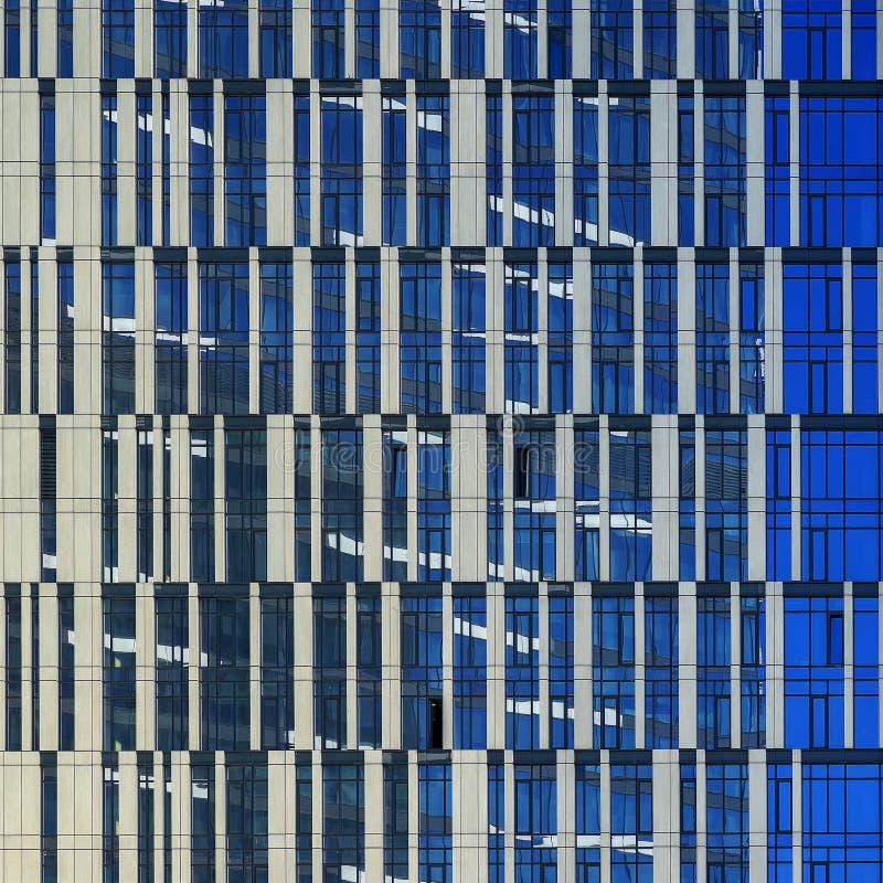 Windows of skyscraper, architecture close up. Glass and concrete. Urban landscape. City Business District. Modern stock photo