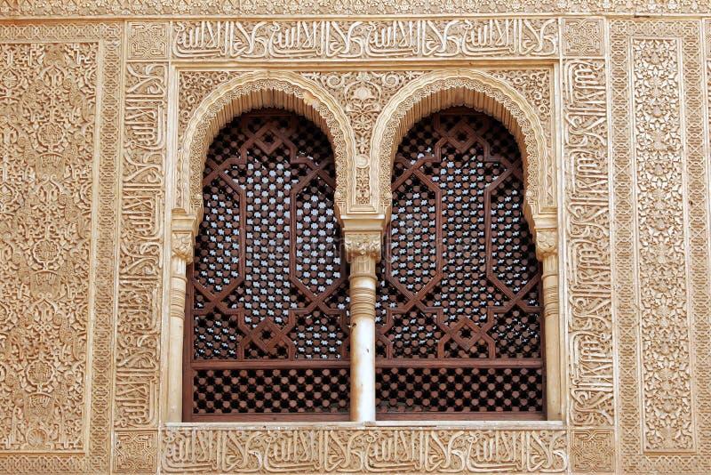Windows von Alhambra, Granada - Andalusien, Spanien stockfotografie