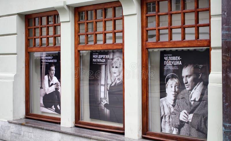 Windows von Moskau Art Theatre stockbild
