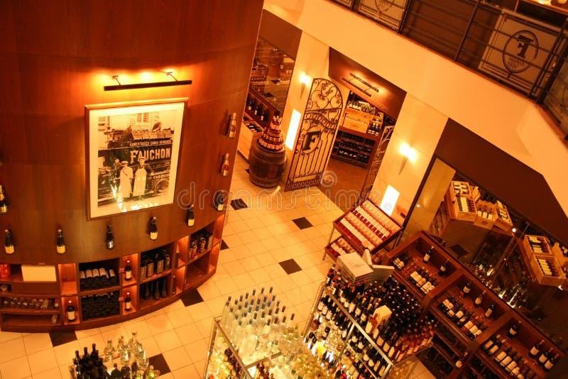 Wine Cellar stock image