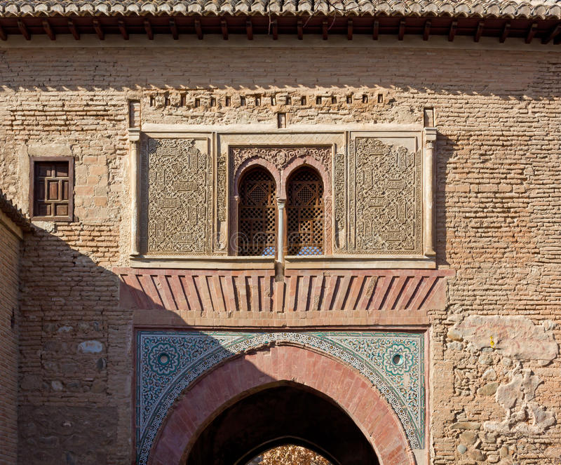 Wine Gate at Alhambra in Granada royalty free stock photo