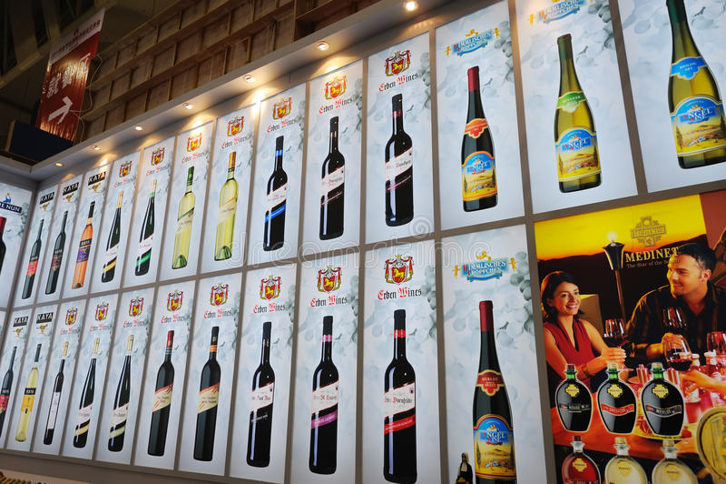 wines o quadro de avisos fotos de stock royalty free