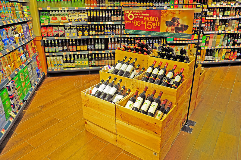 Wines at supermarket stock image