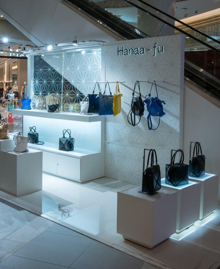 Winkel haana-Fu bij Terminal 21, Bangkok, Thailand, 7 Mei, 2018 royalty-vrije stock afbeelding