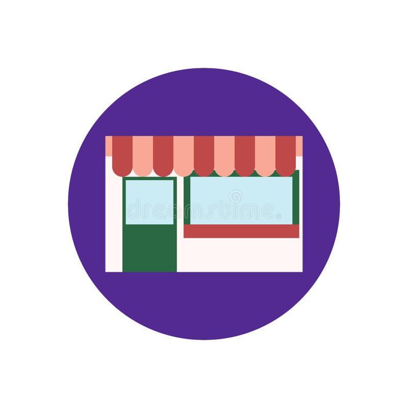 Winkel vlak pictogram Ronde kleurrijke knoop, Markt cirkel vectorteken, embleemillustratie royalty-vrije illustratie