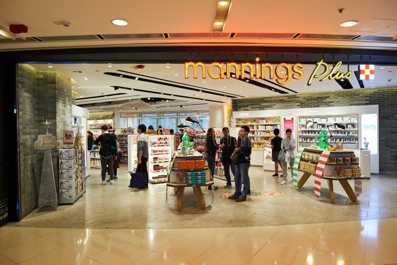 Winkelcomplex in Hongkong stock fotografie