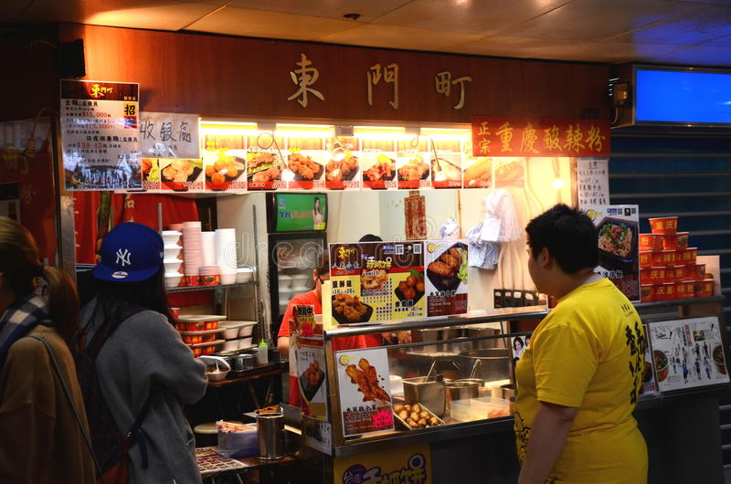 Winkels in Kwai Chung Plaza in Hong Kong royalty-vrije stock afbeelding
