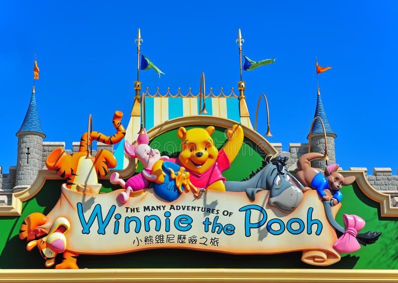Winnie pfui und Freundplakette lizenzfreie stockbilder