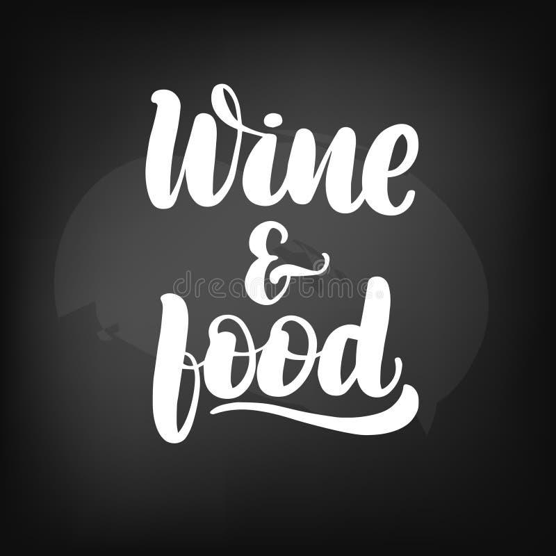 Wino i jedzenie ilustracja wektor