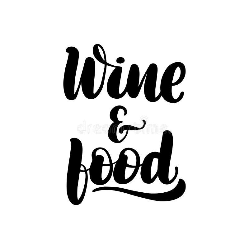 Wino i jedzenie royalty ilustracja