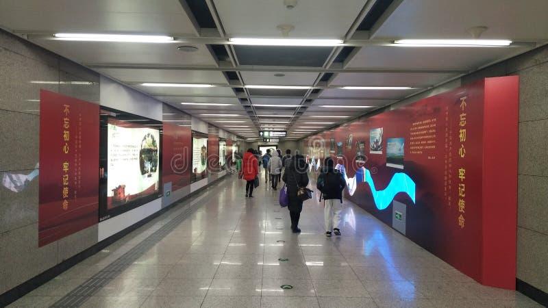 2017 winter beijing subway 北京 地铁 stock images