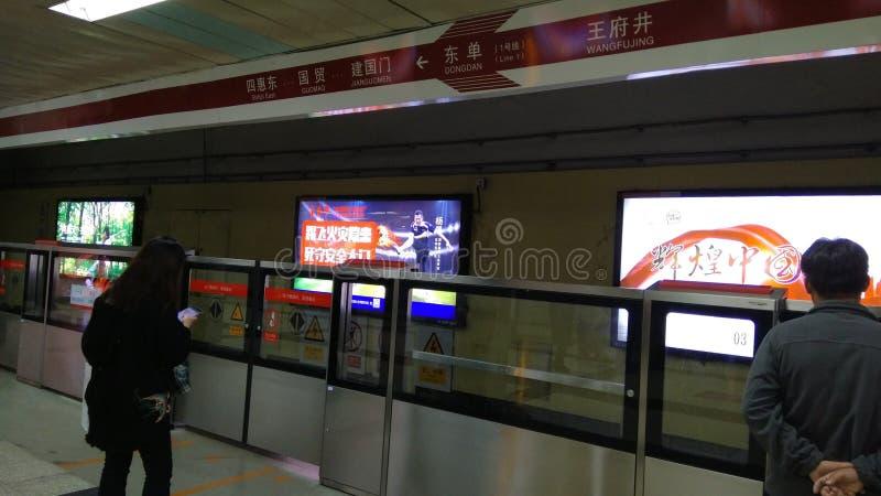 2017 winter beijing subway 北京 地铁 royalty free stock image