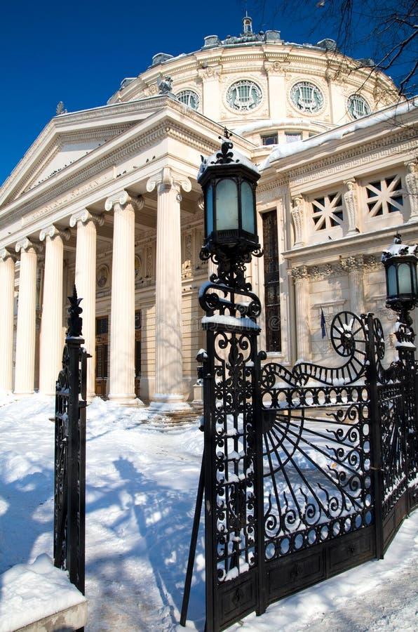 Winter In Bucharest - Concert Hall Stock Photos