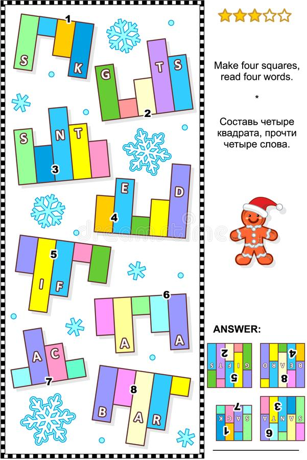 IQ training abstract word puzzle, winter holidays themed royalty free illustration