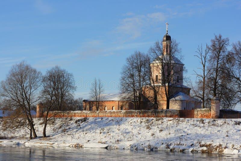 Download Winter Landscape Stock Photo - Image: 17359970