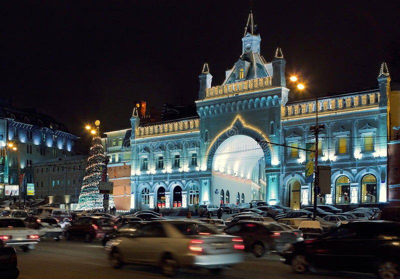 Download Winter Moscow In Celebratory Illumination Stock Photo - Image of drive, holiday: 453200