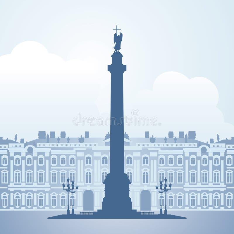 Winter Palace, Saint Petersburg, Russia royalty free illustration