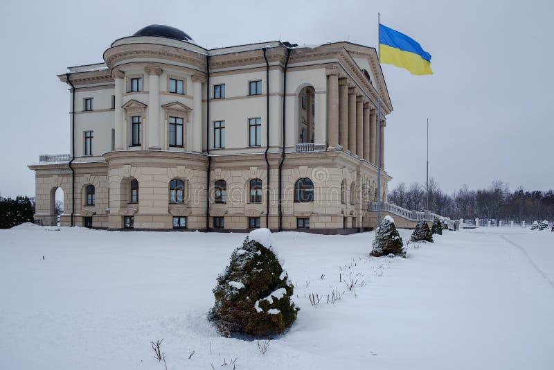 Winter in Razumovsky Palace. Baturyn town. royalty free stock photography