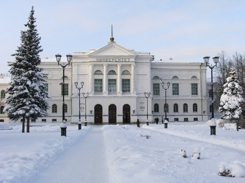 Winter roud. Winter roud to the Tomsk state university. Russian federation stock images