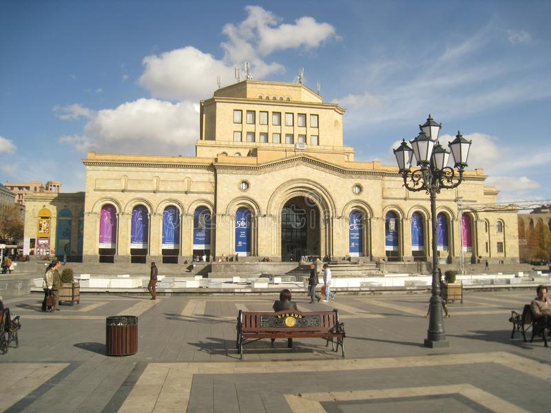 Capital of Armenia, Erevan, the central square royalty free stock photos