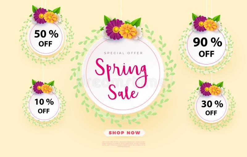 Wiosny sprzedaży s sztandaru szablon z papierowym kwiatem na kolorowej backgruond ilustraci ilustracja wektor