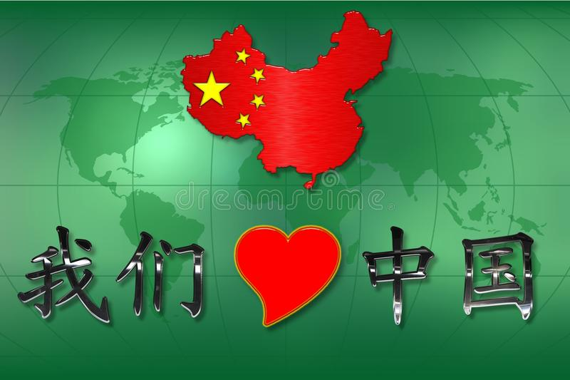 Wir lieben China lizenzfreie abbildung