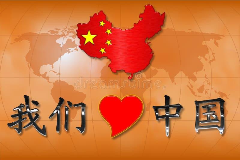 Wir lieben China stock abbildung