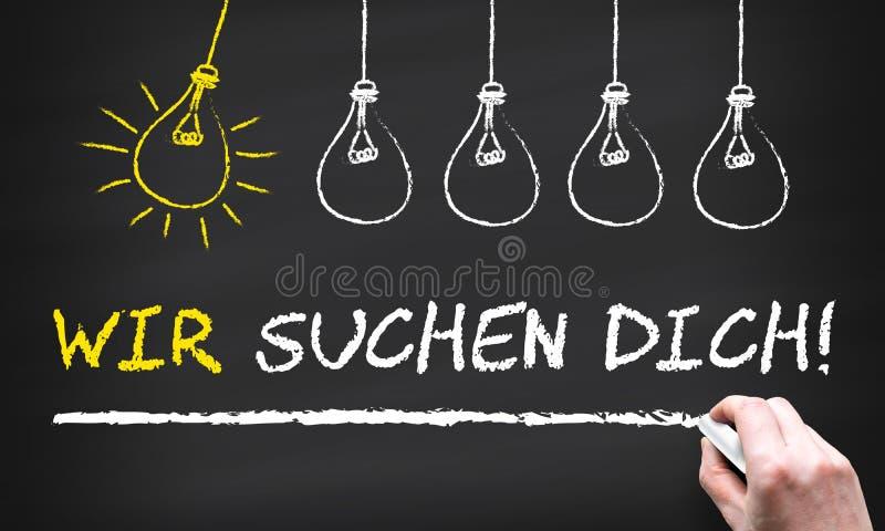 Wir suchen dich blackboard - German-Translation: Rejoignez notre équipe illustration stock