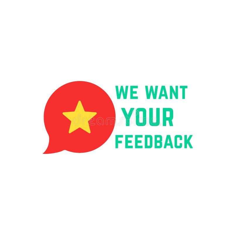 Wir wünschen Ihr Feedback mit Spracheblasenrate vektor abbildung