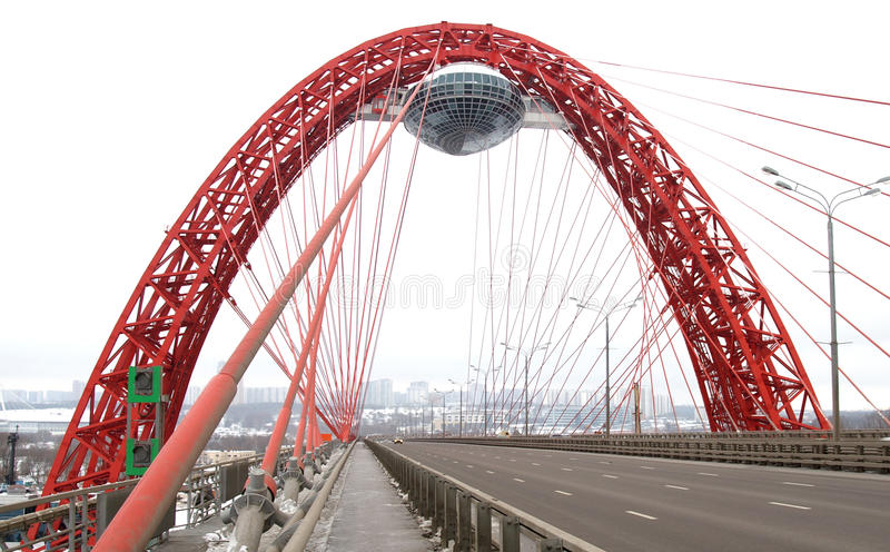 Wire Ropes Arc Bridge In The West Of Moscow Stock Image - Image of ...