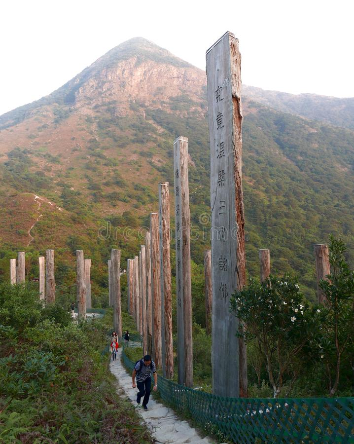 Wisdom Path in Hong Kong in China. Wisdom Path traces a series of wooden steles upright monuments containing verses from the centuries old Heart Sutra. These stock photography