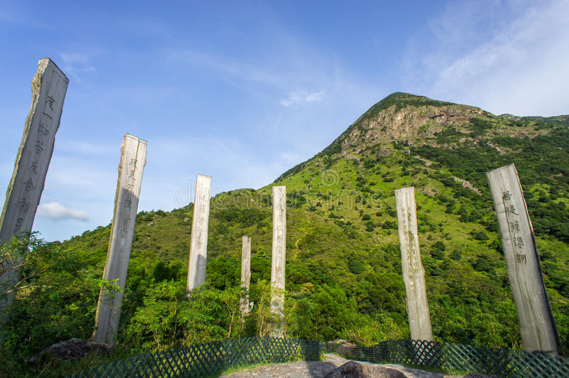 Wisdom Path with Lantau peak. Hong Kong, China stock photo
