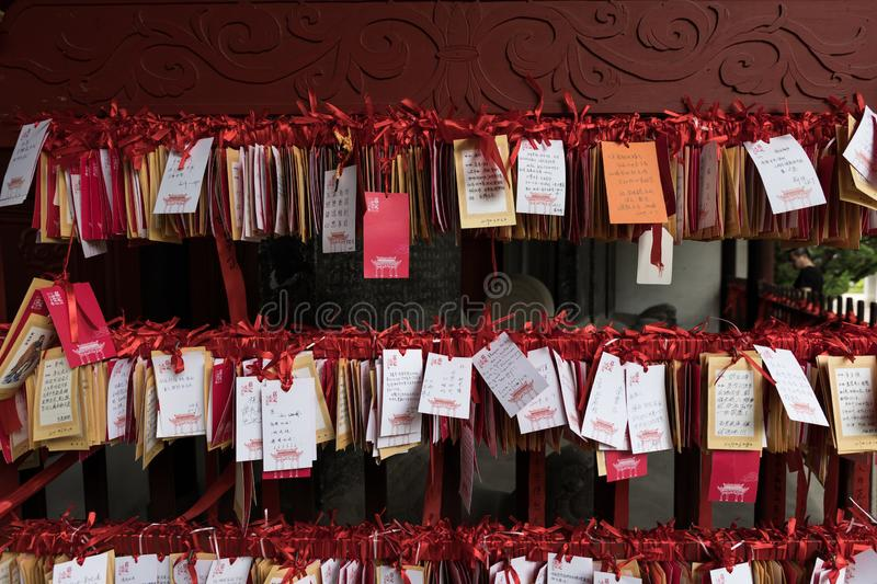 Wish cards in the Confucian Temple or Kongmiao at Jiading, Shanghai, China. Wish cards to have good performance in examinations in the Confucian Temple or royalty free stock photos
