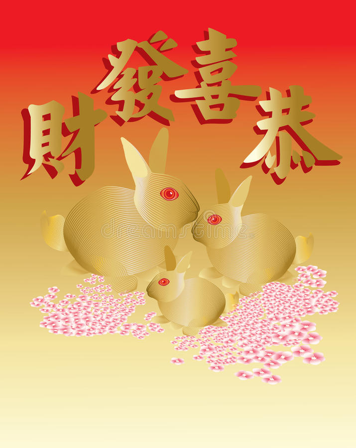 Download Wishing You A Prosperous Rabbit Year Stock Vector - Image: 17069875