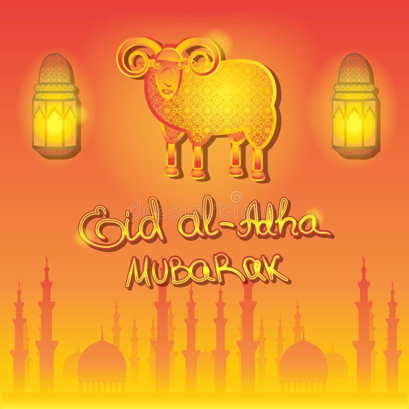 Wiszący lampionów cakli meczet Religia, świętowanie Eid al-Adha, wizerunek ilustracja wektor