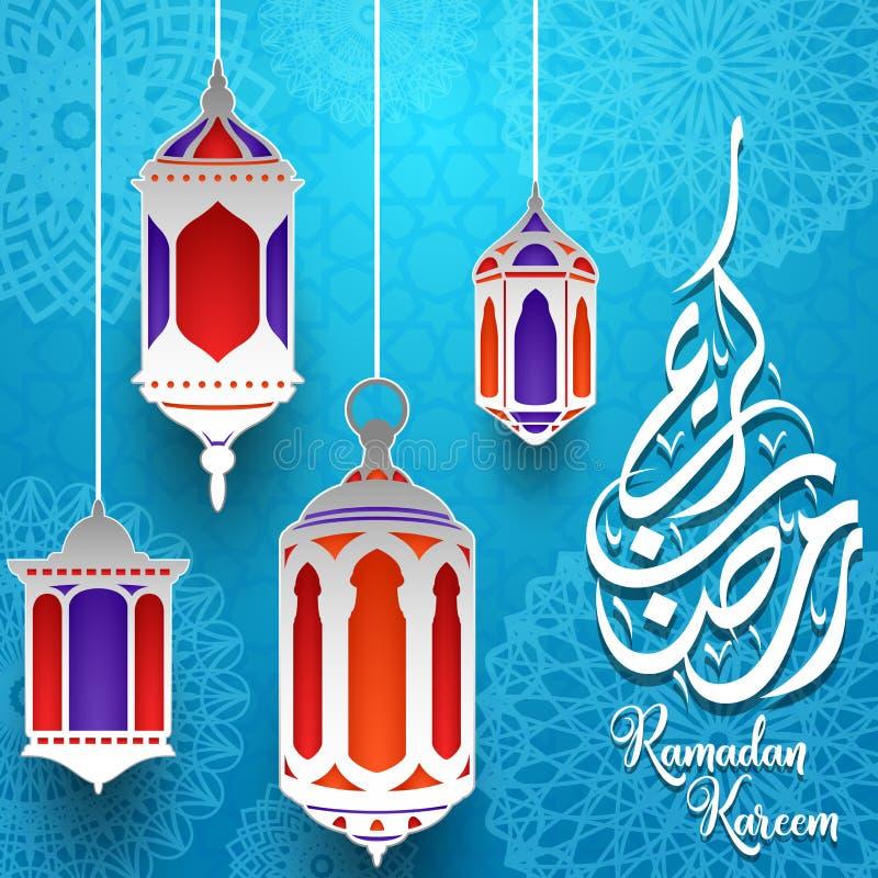 Wiszący Papierowi lampiony dla Ramadan Mosul świętowań Wiszący Papierowi lampiony dla Ramadan Mosul świętowań ilustracja wektor