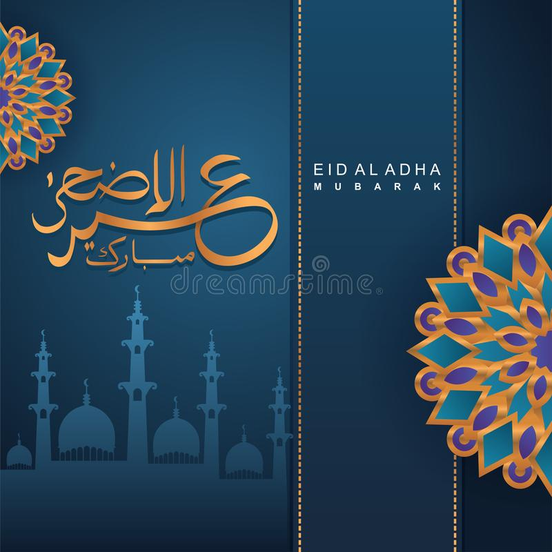 Witać projekt Eid al adha Mubarak z arabską kaligrafią Dekoracyjnej papieru mandala rżniętej sztuki nowożytny projekt na błękitny ilustracja wektor
