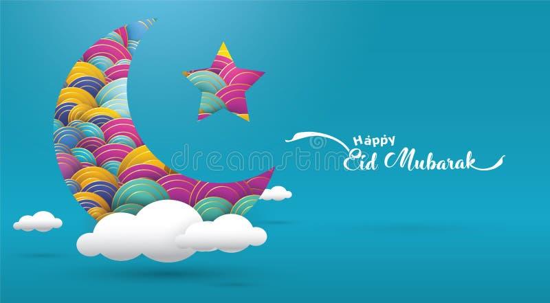 witamy w karty Ramadan royalty ilustracja